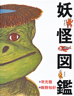 tsutaya 本