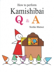 How to perform Kamishibai Q&A in English
